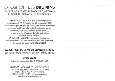 expo_boutons