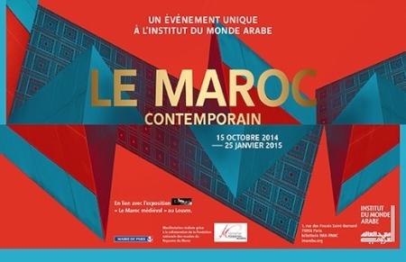 maroc_contemporain